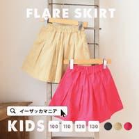 e-zakkamania stores(イーザッカマニアストアーズ)のスカート/ミニスカート