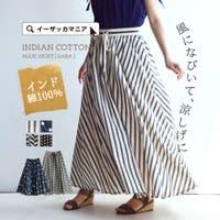 e-zakkamania stores(イーザッカマニアストアーズ)のスカート/その他スカート