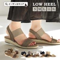 e-zakkamania stores(イーザッカマニアストアーズ)のシューズ・靴/サンダル