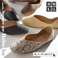 e-zakkamania stores(イーザッカマニアストアーズ)のシューズ・靴/スリッポン