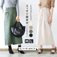 e-zakkamania stores(イーザッカマニアストアーズ)のスカート/ロングスカート