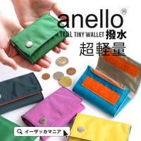 e-zakkamania stores(イーザッカマニアストアーズ)の財布/財布全般