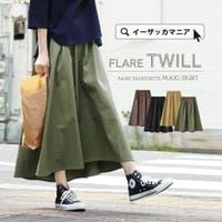 e-zakkamania stores(イーザッカマニアストアーズ)のスカート/フレアスカート