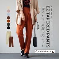 e-zakkamania stores | EZ000009611
