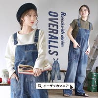 e-zakkamania stores(イーザッカマニアストアーズ)のパンツ・ズボン/オールインワン・つなぎ
