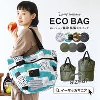 e-zakkamania stores(イーザッカマニアストアーズ)のバッグ・鞄/エコバッグ
