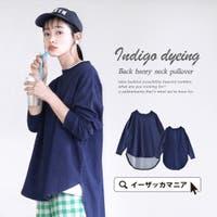 e-zakkamania stores(イーザッカマニアストアーズ)のトップス/Tシャツ
