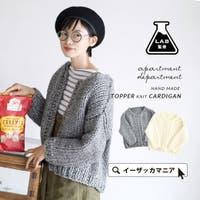 e-zakkamania stores(イーザッカマニアストアーズ)のトップス/カーディガン
