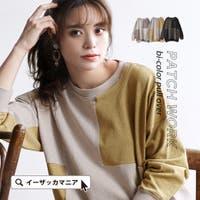 e-zakkamania stores(イーザッカマニアストアーズ)のトップス/トレーナー