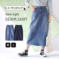 e-zakkamania stores(イーザッカマニアストアーズ)のスカート/デニムスカート