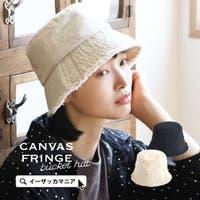 e-zakkamania stores(イーザッカマニアストアーズ)の帽子/ハット