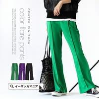 e-zakkamania stores(イーザッカマニアストアーズ)のパンツ・ズボン/パンツ・ズボン全般