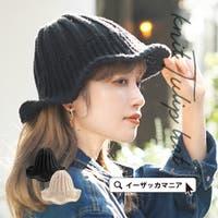 e-zakkamania stores(イーザッカマニアストアーズ)の帽子/ニット帽