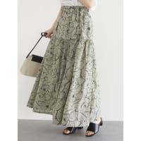 Green Parks (グリーンパークス)のスカート/その他スカート