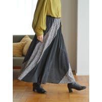 AMERICAN HOLIC(アメリカンホリック)のスカート/その他スカート