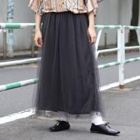 kutir(クティール)のスカート/ロングスカート