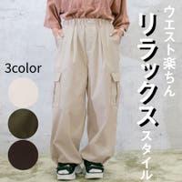 pairpair【MEN】(ペアペア)のパンツ・ズボン/カーゴパンツ