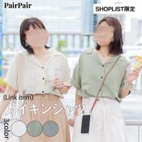 pairpair【WOMEN】 | KTRW0020683