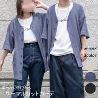 pairpair【MEN】(ペアペア)のトップス/カーディガン