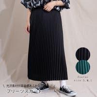 kutir(クティール)のスカート/プリーツスカート