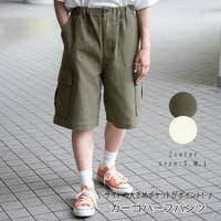 kutir(クティール)のパンツ・ズボン/ハーフパンツ