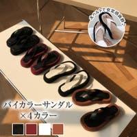 Girly Doll(ガーリードール)のシューズ・靴/トングサンダル