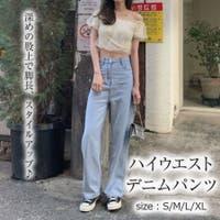 Girly Doll | ZJ000009881