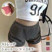 Girly Doll(ガーリードール)のパンツ・ズボン/ショートパンツ