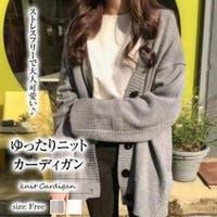 Girly Doll(ガーリードール)のトップス/カーディガン