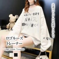 Girly Doll(ガーリードール)のトップス/トレーナー