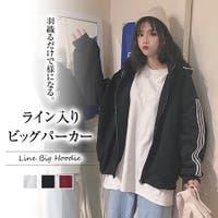 Girly Doll(ガーリードール)のトップス/パーカー