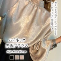Girly Doll(ガーリードール)のトップス/ブラウス