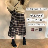 Girly Doll(ガーリードール)のスカート/ロングスカート