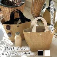 Girly Doll(ガーリードール)のバッグ・鞄/カゴバッグ
