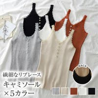 Girly Doll(ガーリードール)のトップス/タンクトップ