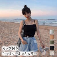 Girly Doll(ガーリードール)のトップス/キャミソール