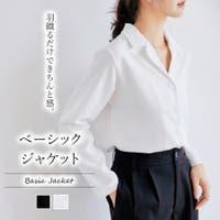 Girly Doll(ガーリードール)のアウター(コート・ジャケットなど)/ブルゾン