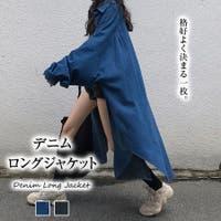 Girly Doll(ガーリードール)のアウター(コート・ジャケットなど)/デニムジャケット