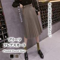 Girly Doll(ガーリードール)のスカート/プリーツスカート