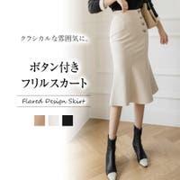 Girly Doll(ガーリードール)のスカート/フレアスカート