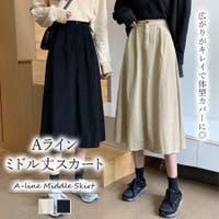Girly Doll(ガーリードール)のスカート/ロングスカート・マキシスカート