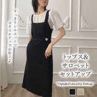 Girly Doll(ガーリードール)のスカート/その他スカート