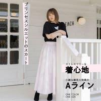 EDNA(エドナ)のスカート/ロングスカート・マキシスカート