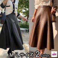 elamour(エルアムール)のスカート/フレアスカート