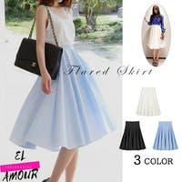elamour(エルアムール)のスカート/ひざ丈スカート
