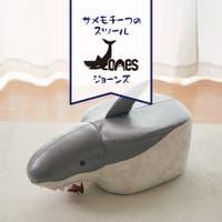 En Fance(アンファンス)の寝具・インテリア雑貨/その他寝具・インテリア雑貨