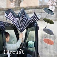 En Fance(アンファンス)の小物/傘・日傘・折りたたみ傘