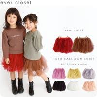 ever closet(エバークローゼット)のスカート/バルーンスカート
