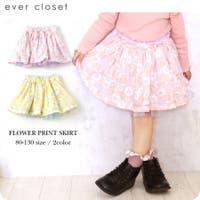 ever closet | MRHK0000057