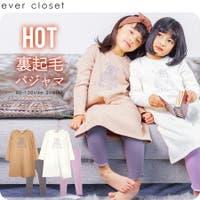 ever closet | MRHK0000378